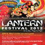SSM St. Mary's Health Center - Lantern Festival Flyer
